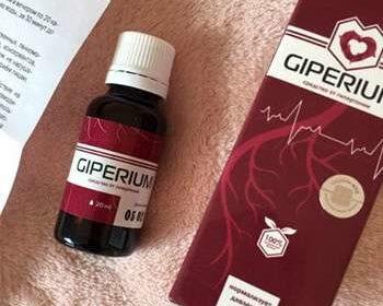 Капли и упаковка Гипериума