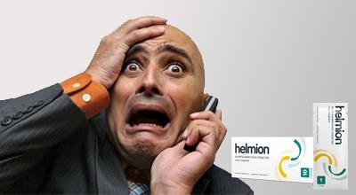 Гель Гельмион от паразитов.