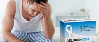 Препарат Делурон от простатита.